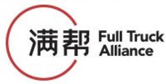 Full Truck Alliance ECM- Jun21